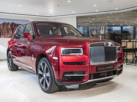 Registrační značka, prý ideální pro Rolls-Royce, se vydražila za 13 milionů