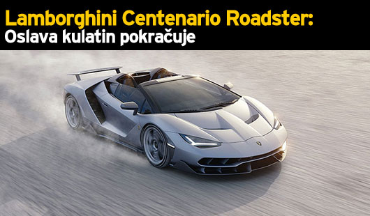 Lamborghini Centenario Roadster: Oslava kulatin pokra�uje