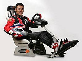 Sato má nové sedadlo...: titulní fotka