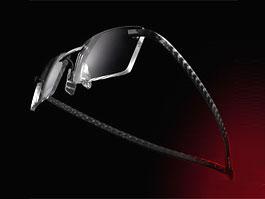 Karbonové brýle TAG Heuer: za cenu hodinek?: titulní fotka
