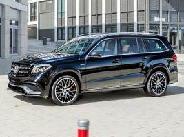 Mercedes-Benz GLS může být díky Hofele-Design ještě luxusnější: titulní fotka