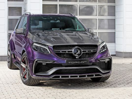 Mercedes-AMG GLE 63 S Inferno Violet je fialové peklo z Ruska: titulní fotka
