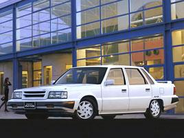 Nejen Mercedes, AMG kdysi spojilo síly i s Mitsubishi. A vzniklo tohle: titulní fotka