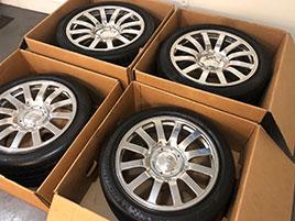 Někdo prodává kola s pneumatikami na Bugatti Veyron. Cena je samozřejmě pozoruhodná: titulní fotka
