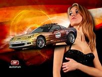 Chevrolet Daytona 500