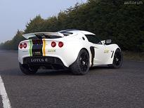 Lotus Exige 270e