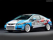 Honda Civic Bisimoto