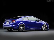 Honda Civic Fox