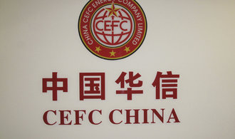 Singapurská větev čínské CEFC skončila v likvidaci