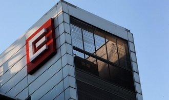 ČEZ rozhodne o prodeji bulharských firem do konce roku