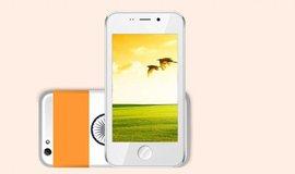 Smartphone za �ty�i dolary m��� k z�kazn�k�m, u� nyn� je projekt ztr�tov�