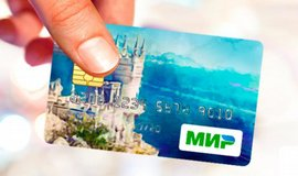 Sberbank rozd� ruskou n�rodn� platebn� kartu, platit s n� lze i v McDonaldu