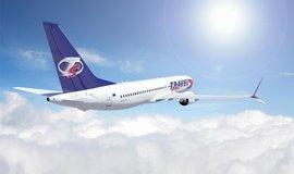 Travel Service nab�dne v letadlech Wi-Fi, podpo�� tak evropsk� trend
