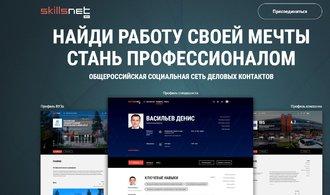 Rusko zavádí svůj vlastní LinkedIn, původní americká služba má v zemi utrum