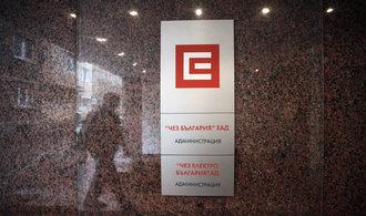 ČEZ prodal svoje bulharská aktiva za 8,1 miliardy korun, píše místní týdeník