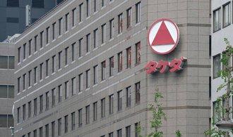 Japonská Takeda je na prahu největší akvizice v historii země