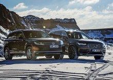 Volkswagen Touareg 3.0 TDI vs. Volvo XC90 D5 AWD – Druhá šance