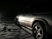 Subaru Forester: fotka 2