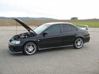 Honda Civic: titulní fotka