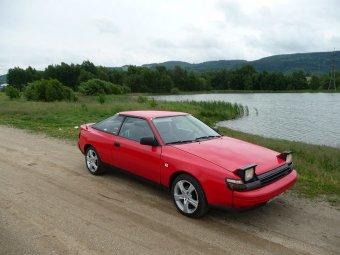Toyota Celica: titulní fotka