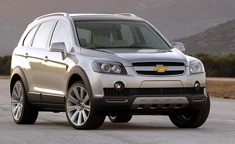 Nová SUV od Chevroletu: Captiva se blíží