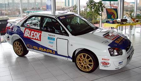 Subaru Impreza WRX STI Spec.C: sout�n� n��in� za 860 tis�c K�