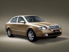 Peking 2006: Škoda Octavia 1.8 TFSI (118 kW) jen pro Čínu?