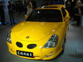 """Peking 2006: """"Východní vánek"""" s projektem D120"""