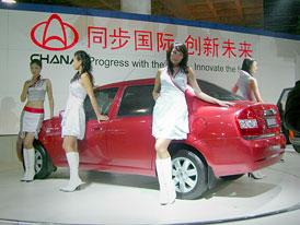 Peking 2006 - fotogalerie z výstaviště druhý den
