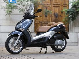 EICMA 2006: Yamaha X-City 250