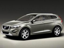 Volvo XC60: designové detaily obrazem (video)