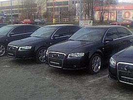 Audi S4 s policejním radarem - doplněno o oficiální vyjádření MV SR!