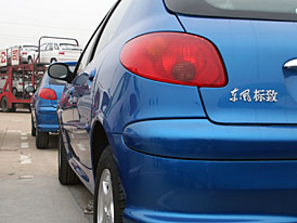 Magick� jubileum: 6 milion� Peugeot� 206
