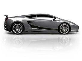 Lamborghini Gallardo Long: Shaq Attack