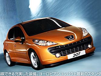 Peugeot 207: Importovaný automobil roku v Japonsku