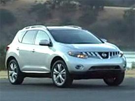 Video: Nissan Murano: prohlídka nového provedení pro modelový rok 2009
