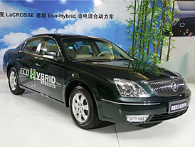 GM uvede Buick LaCrosse Eco-Hybrid na čínský trh. Chystá i verzi na palivové články