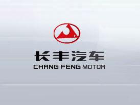 Changfeng Motor plánuje výrobu v USA nebo Evropě, Geely bude stavět v Mexiku