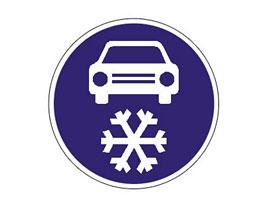 1. duben znamená konec povinných zimních pneu, už máte přezuto?