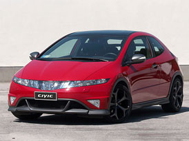 Honda Civic Type S Fireblade Replica: hatchback se stylem superbiku