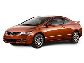 Honda Civic Coupe: modernizace pro dvoudveřový model