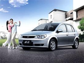 Prodej osobních aut v Číně v červenci stoupl o 15 procent