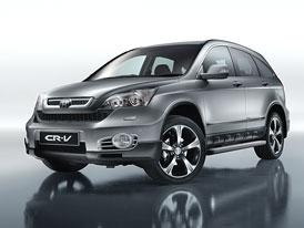 Honda CR-V: V Německu nyní také s motorem 2,4 (122 kW, 220 Nm)