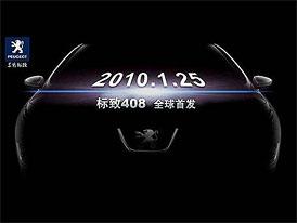 Peugeot 408: Premiéra 25. ledna 2010 v Číně