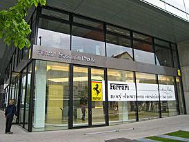Prodejnu Ferrari do Prahy přijede otevřít jezdec F1 Felipe Massa