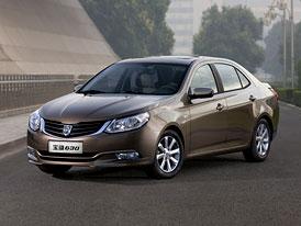 Baojun 630: Nový čínský kompaktní sedan se začíná vyrábět