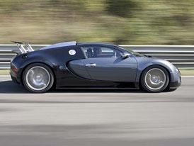 Bugatti 16.4 Veyron: nové fotografie
