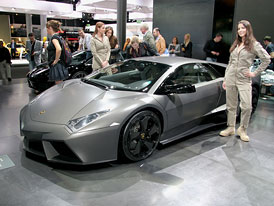 Lamborghini ve Frankfurtu 2007