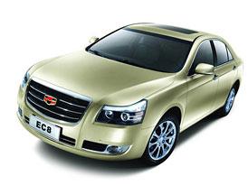 Geely Emgrand EC8: Čínský luxus nově