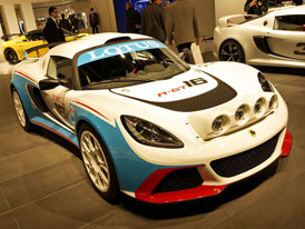 Video: Lotus Exige R-GT –  Koncept pro rallye